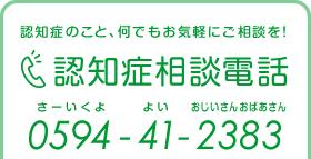tel:0594412383