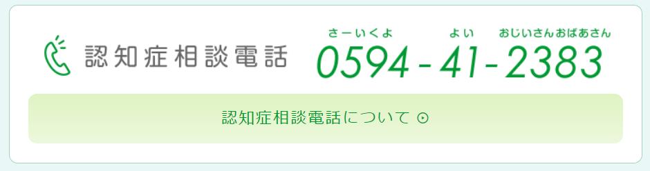 20210930-3